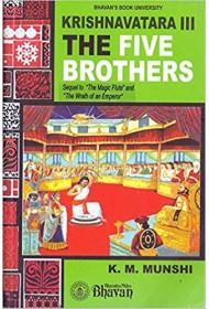 Krishnavatara -3 The Five Brothers