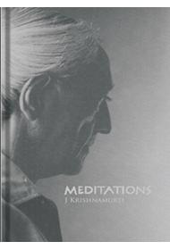 Meditations (Shambala Pocket classics)