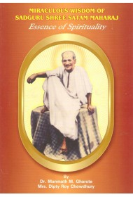 Miraculous wisdom of Sadguru