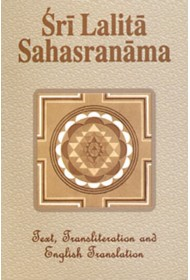 Sri Lalita Sahasranama (RK Math)