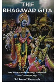 The Bhagavad Gita - Text Word to Word Meaning