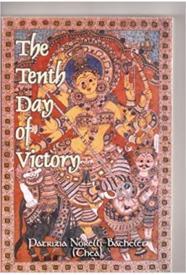 The Tenth Day of Victory  Volume 1