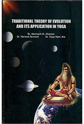 Traditional theory of Evolution and Its Application in Yoga