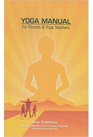 Yoga Manual-Eng Sandarshikha