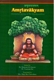Amrutvakyam (English)
