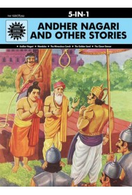 Ander Nagari and Other Stories