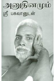Anudinamum Sri Bhagavanudan (Tamil)