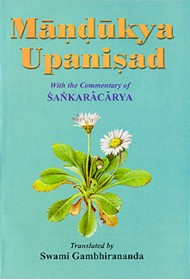 Mandukya Upanishad: With the Commentary of Shankaracharya