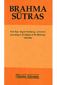 Brahma Sutras - according to Sri Bhasya of Sri Ramanuja