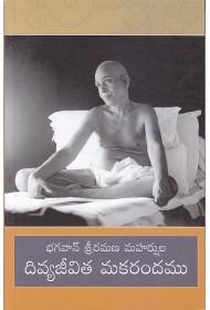 Bhagavan Sri Ramana Divya Jeevitha (Telugu)