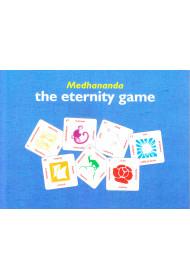 Medhananda - The Eternity Game