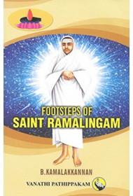 Footsteps of Saint Ramalinga
