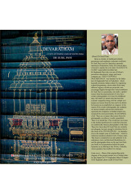 Devaratham ( A Study of Temple Cars of South India)