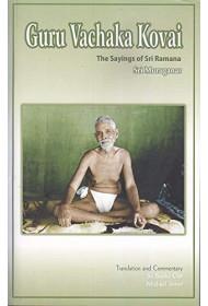 Guru Vachaka Kovai (PB)