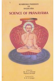 Kumbhaka Paddhati of Raghuvira (Science of Pranayama)