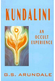 Kundalini - An Occult Experience