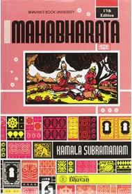 Mahabharata by Kamala Subramanyam