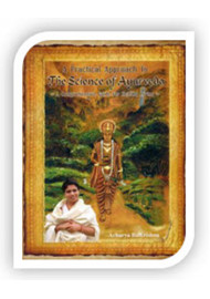 A Practical Approach to the Science of Ayurveda (english)