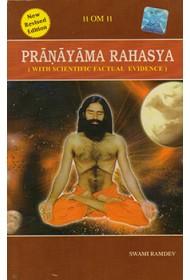 Pranayam Rahasya -English