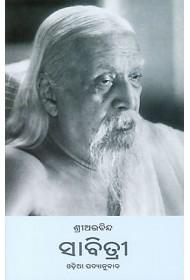 SAVITRI (PADYANUVAD) - Oriya