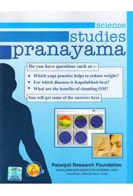 Science Studies Pranayama