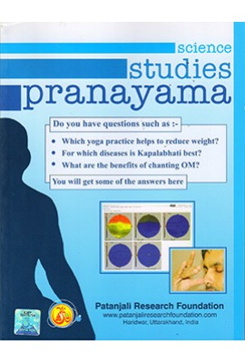 Science Studies and Pranayama