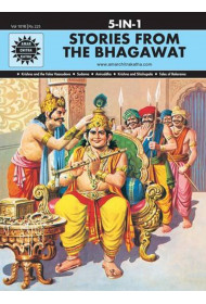 Stories From the Bhagawat (5 in 1)