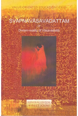 Svapnavasavadattam or Dream-Reality of Vasavatta