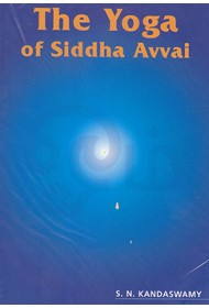 The Yoga Siddha Avvai