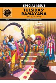 Tulsidas' Ramayana - Ram Charit Manas (special Issue)