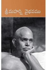 Sri Maharshi Vaibhavam (telugu)