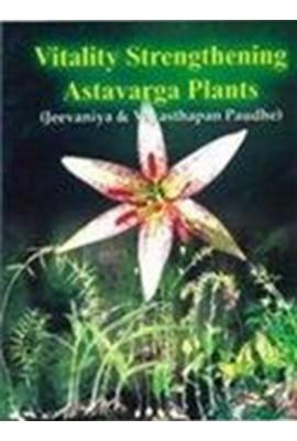 Vitality Strengthening Astavarga Plants